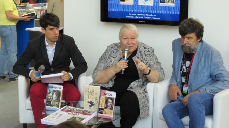Наталья Михайлова рассказывает о Иване Баркове и Василии Львовиче Пушкине вышедших в ЖЗЛ.