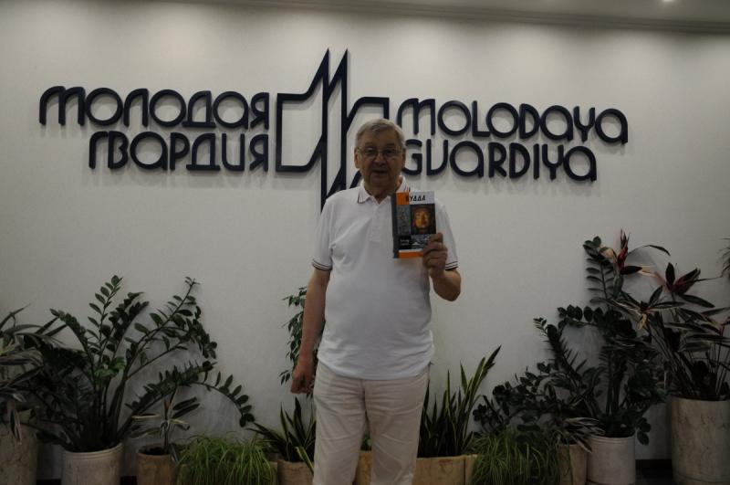 «Будда» в Московском Доме Книги