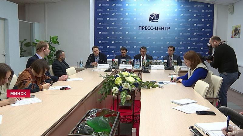 «Молодая гвардия» в Беларуси