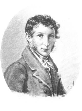 Сергей Петрович Трубецкой (1790—1860)