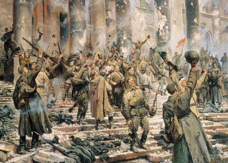 Память о священной войне