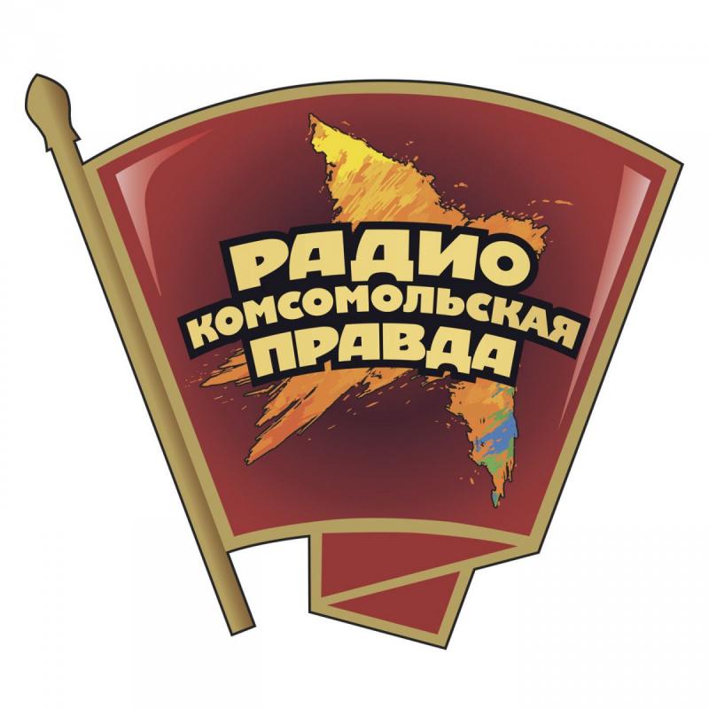 Александр Васькин на радио «Комсомольская правда»