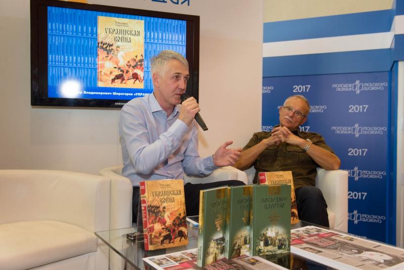 Украинская война. Книга первая