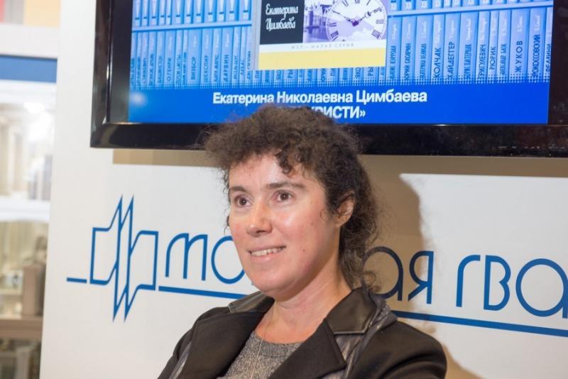Екатерина Цимбаева на Московской международной книжной выставке-ярмарке