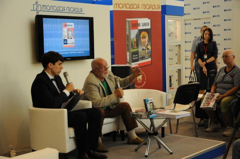 Сергей Михеенков представил две книги