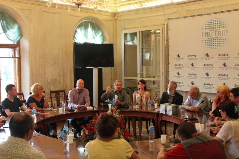 23 августа в Центральном доме журналиста состоялась презентация книги серии «ЖЗЛ: Биография продолжается…» «Артур Чилингаров»