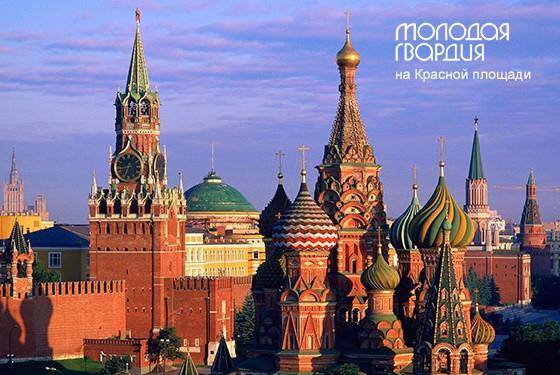 В сердце России