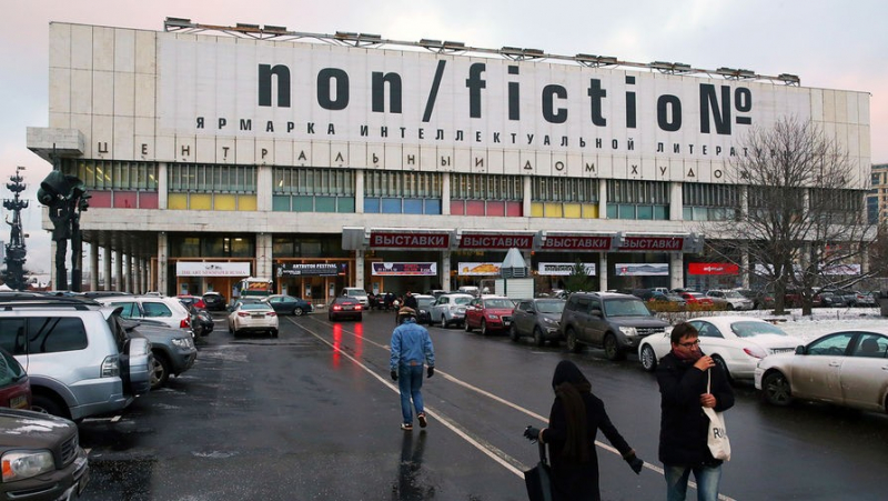 Приглашаем на ярмарку Non/fiction!