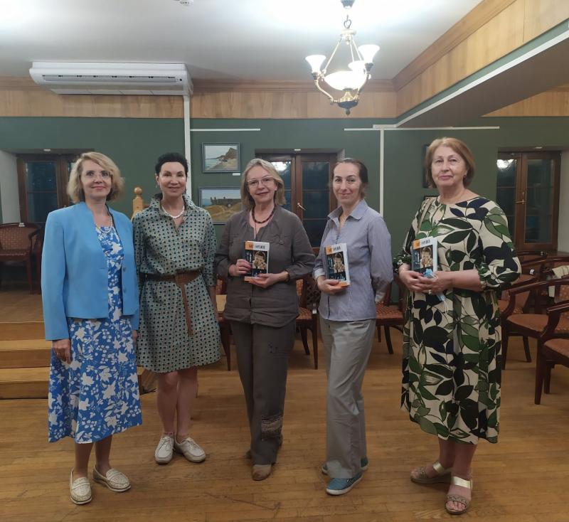 Очередная встреча Клуба читателей «ЖЗЛ» состоялась в Библиотеке искусств им. А. П. Боголюбова