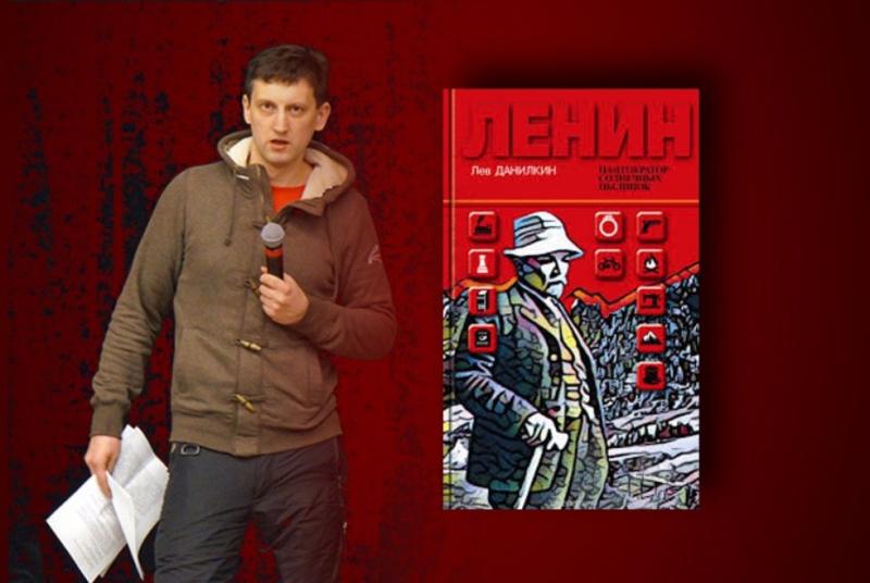 Почему они так боятся и ненавидят Ленина