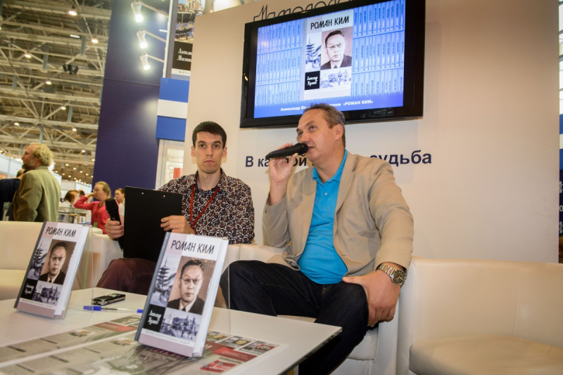 Александр Куланов на презентации своей книги