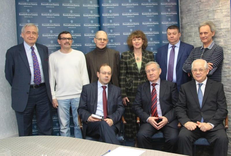 «Российской газете» – 25 лет