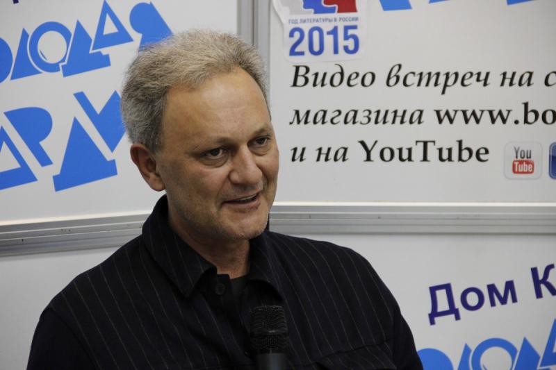 «Андрей Вознесенский» в магазине «Молодая гвардия»