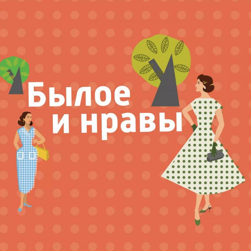 Повседневная жизнь советской молодежи