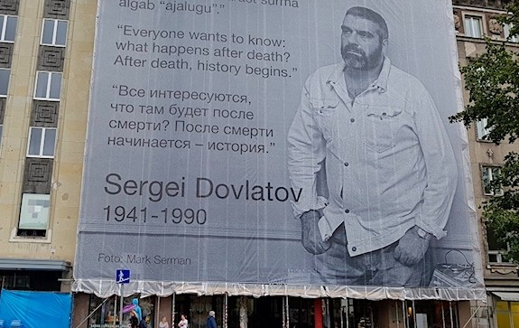 В Таллине установят памятник Сергею Довлатову