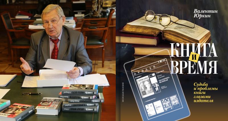 Презентация завершилась автограф-сессией и продолжительным неформальным общением Николая Долгополова с читателями