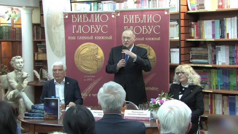 Евгений Петрович Бажанов представляет одну из своих новых книг.