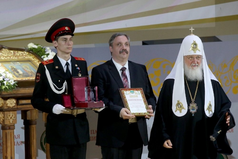 Фото: Аркадий Колыбалов/РГ