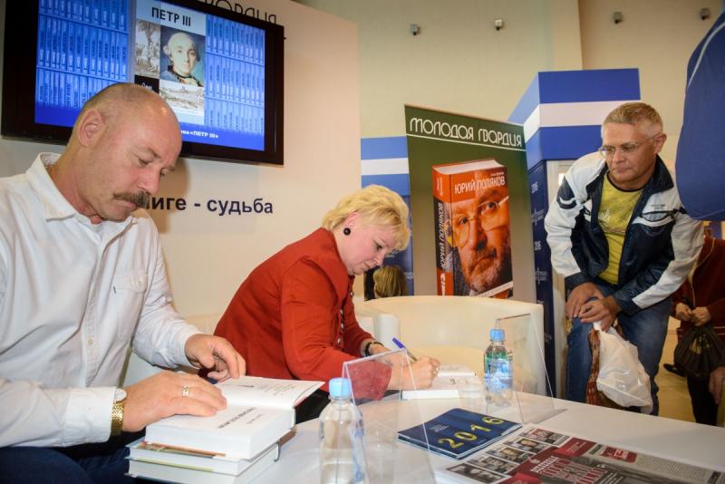 Ольга Елисеева раздает автографы