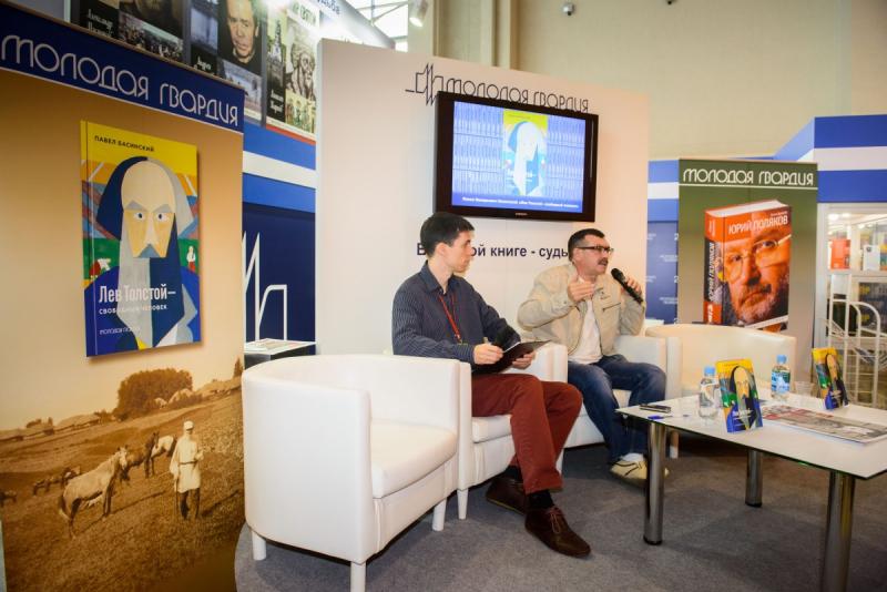 Павел Басинский(справа) на презентации своей книги