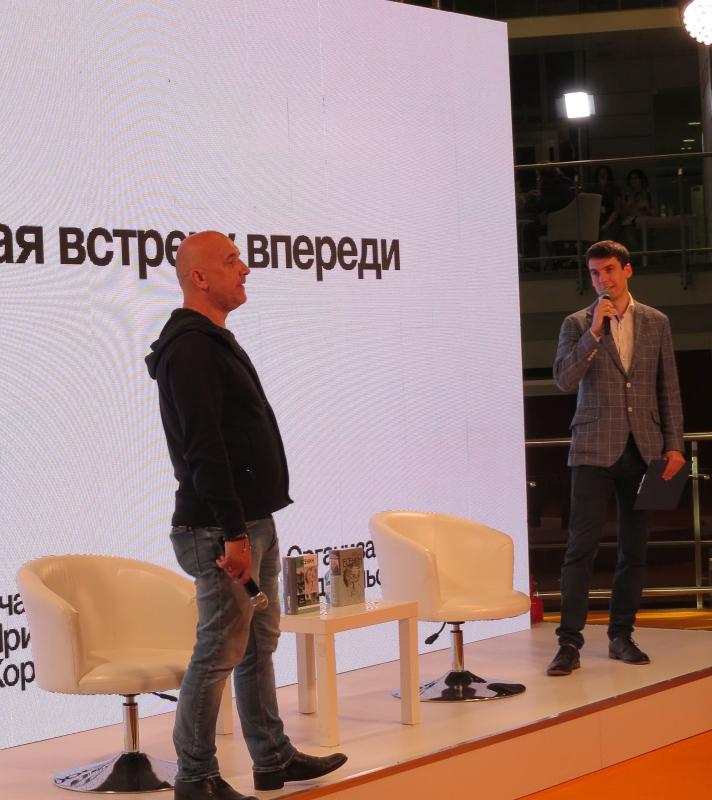 ММКЯ-2020: «Есенин» Захара Прилепина