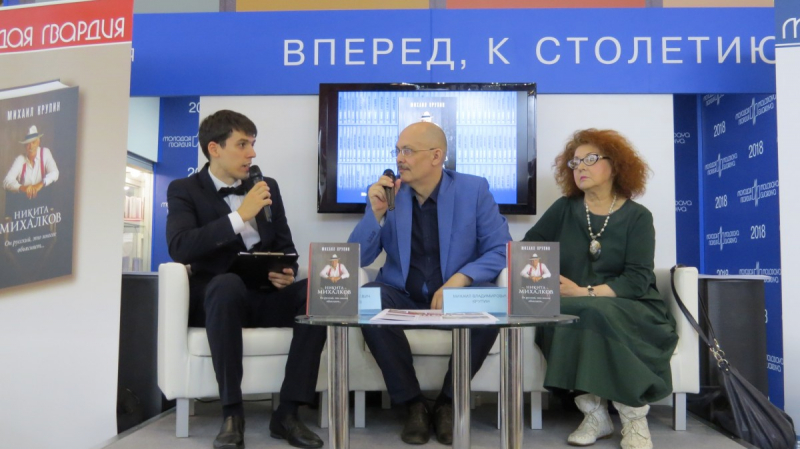 Михаил Крупин представляет свою новую книгу