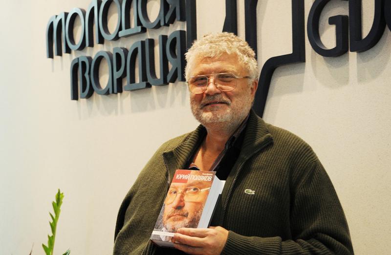 Юрий Поляков: «Эта книга – об эпохе на фоне писательской судьбы»