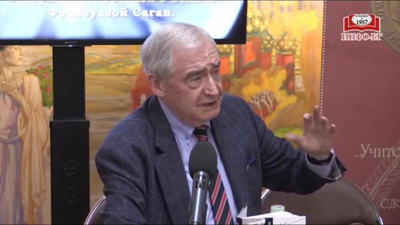 От Франсуазы Саган до Абеля: Николай Долгополов в «Библио-Глобусе»