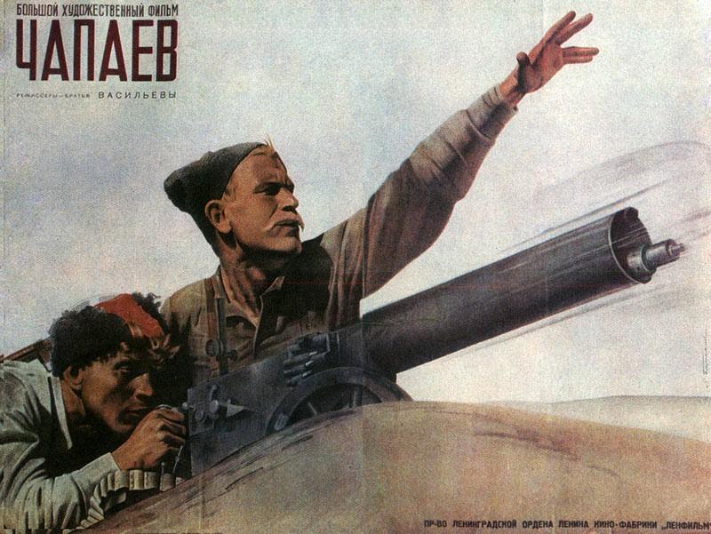 За полтора года Сталин посмотрел фильм «Чапаев» (1934) 38 раз