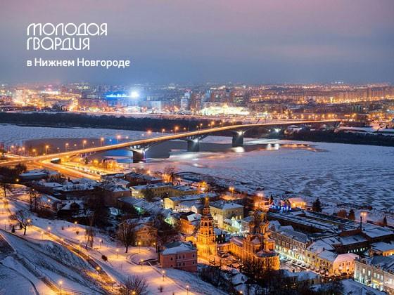 «Нижегородский край— земля Серафима Саровского»