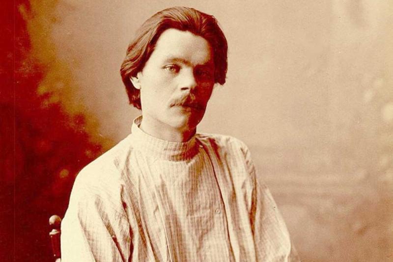 28 марта исполнилось 150 лет со дня рождения Максима Горького