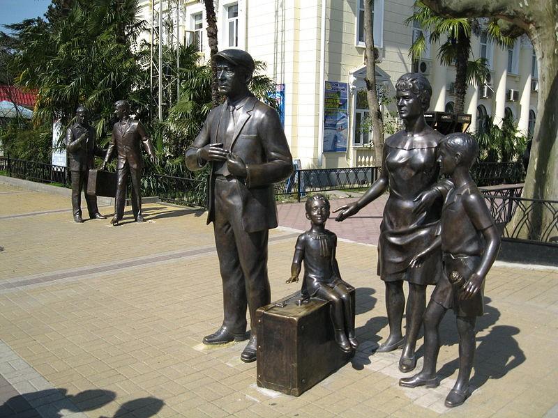 Памятник Горбункову и его семье в Сочи