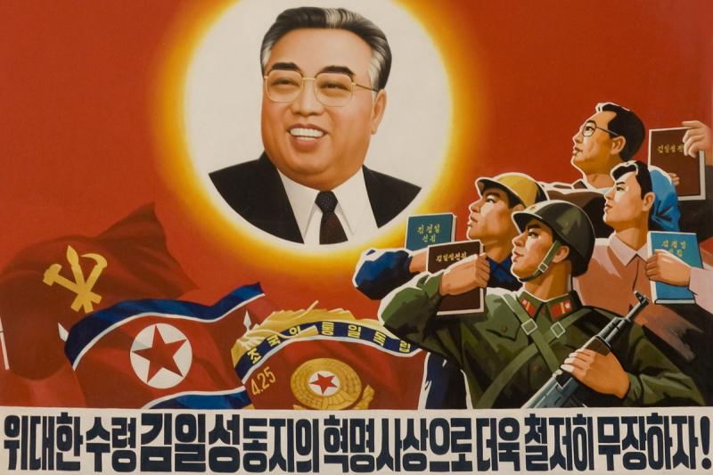 Ким Ир Сен: Вечный президент
