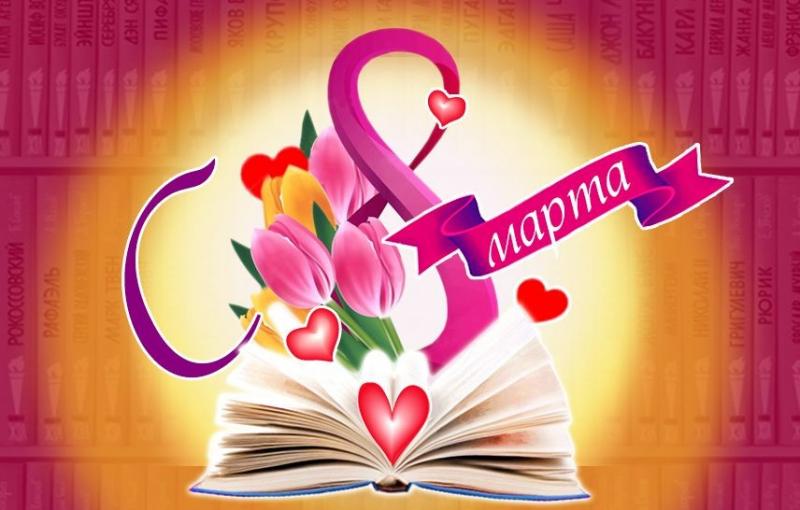 За последнее время в серии «ЖЗЛ» вышло немало книг об удивительных женщинах. Они – достойны восхищения, их пример – способен вдохновлять!