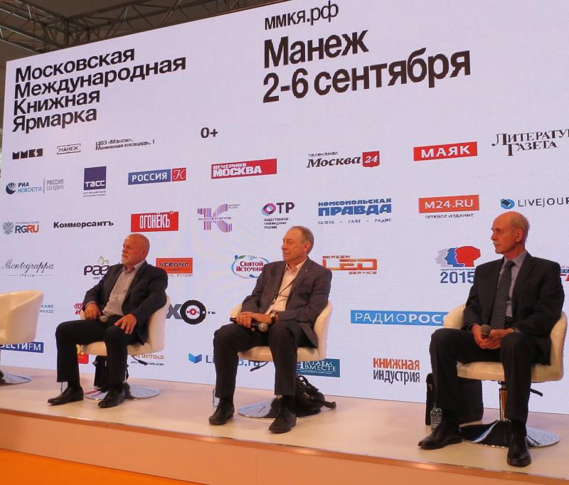 Сергей Михеенков, Николай Карташов, Илья Родимцев