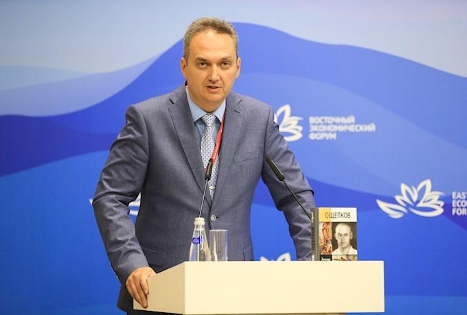 Биография «Ощепков»представлена  на Восточном экономическом форуме
