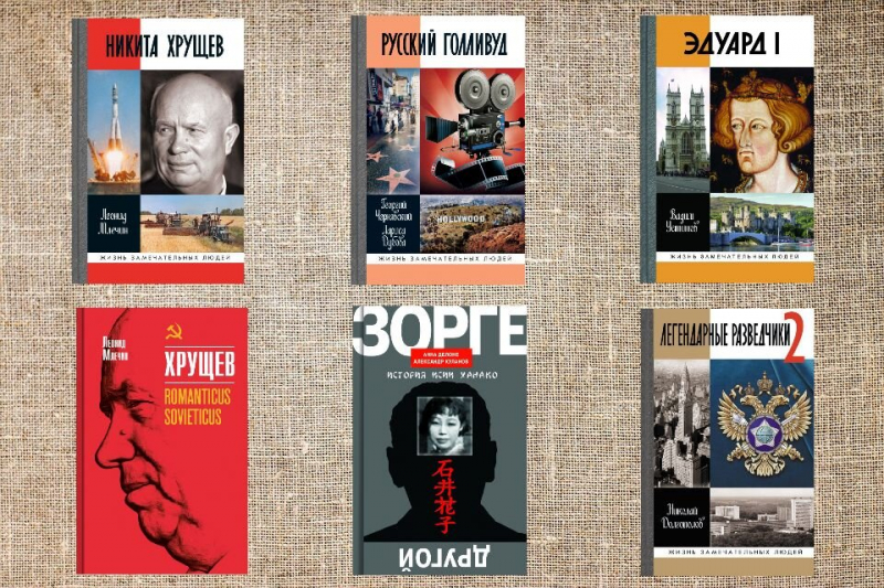 Июль 2021: В этом месяце к выпуску готовятся следующие издания…