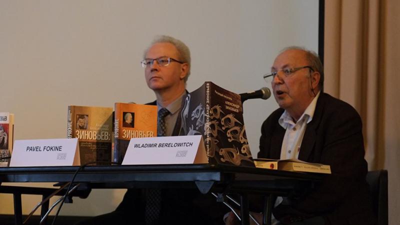 Павел Фокин и Владимир Берелович