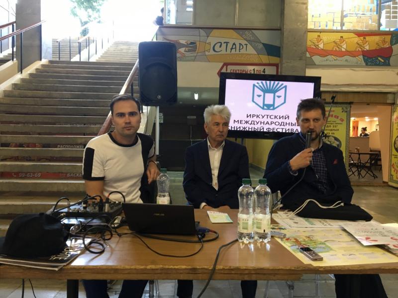 Василий Авченко, Андрей Румянцев и Лев Данилкин