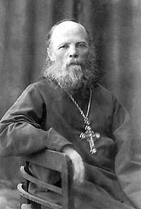 Святой праведный Алексий Московский (Мечёв, 1859—1923)