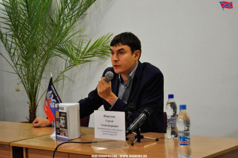 Сергей Шаргунов и «Катаев» в Донецке