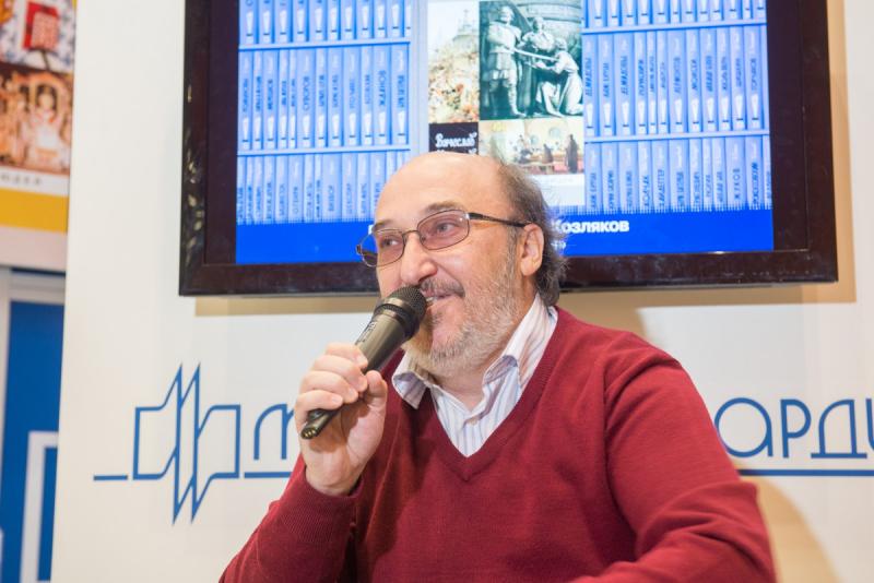 Вячеслав Козляков на Московской международной книжной выставке-ярмарке