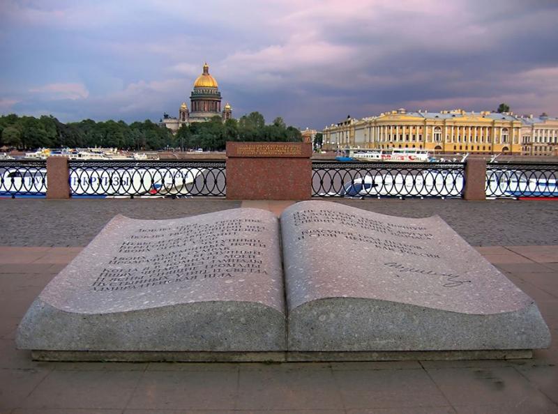 История, историки и Петербург