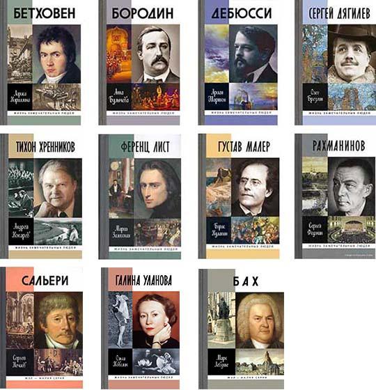 С 1995 года газета «Музыкальное обозрение» присуждает одноименную премию — главную профессиональную награду в России в области академической музыки