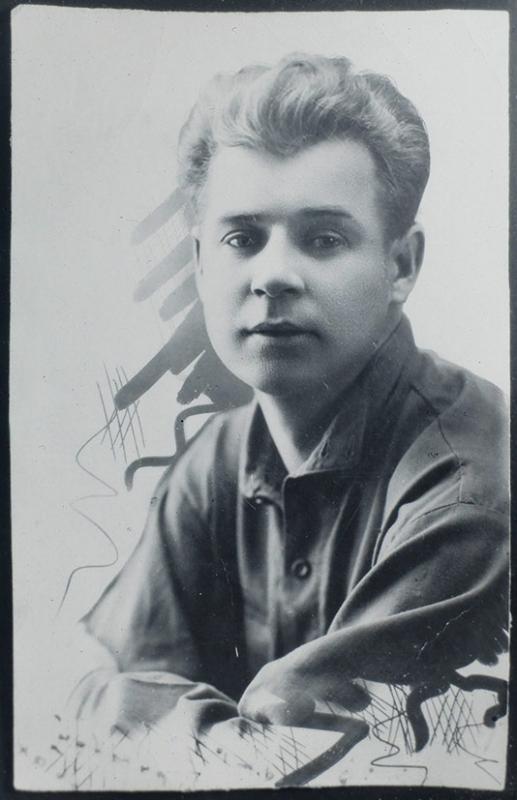 Сергей Есенин. litfund.ru
