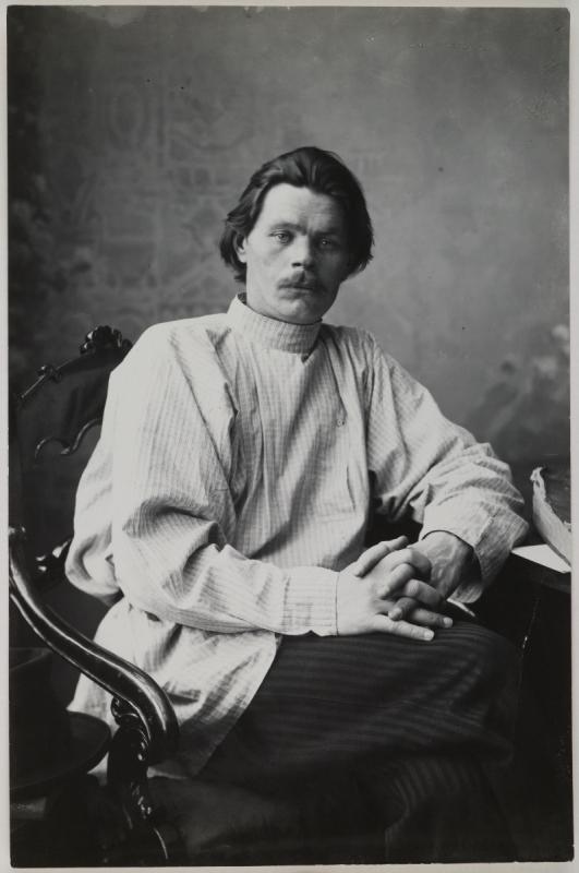 Максим Горький (1868—1936)