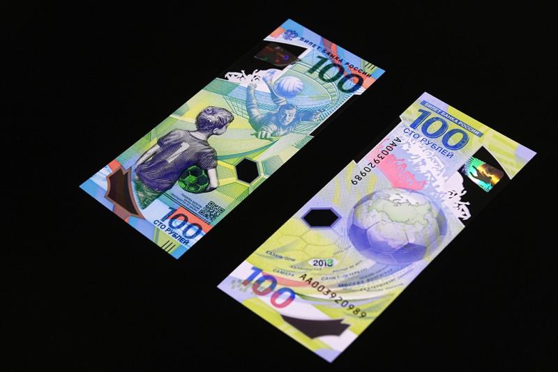 Лев Яшин на памятной сторублевой банкноте