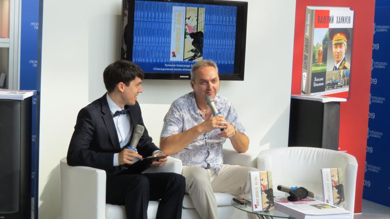 ММКВЯ-2019: Александр Куланов представил свою книгу «Повседневная жизнь японцев: взгляд за ширму»