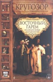 Книги «Молодой гвардии» заговорили