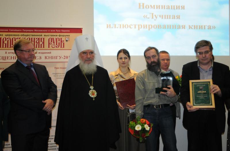 «Молодая гвардия» – лауреат премии «Просвещение через книгу»